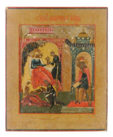 205: 18th C Russian Orthodox Icon Saint John Nativity