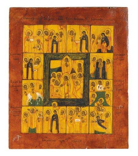 206: 19th C Russian Orthodox Icon Resurrection