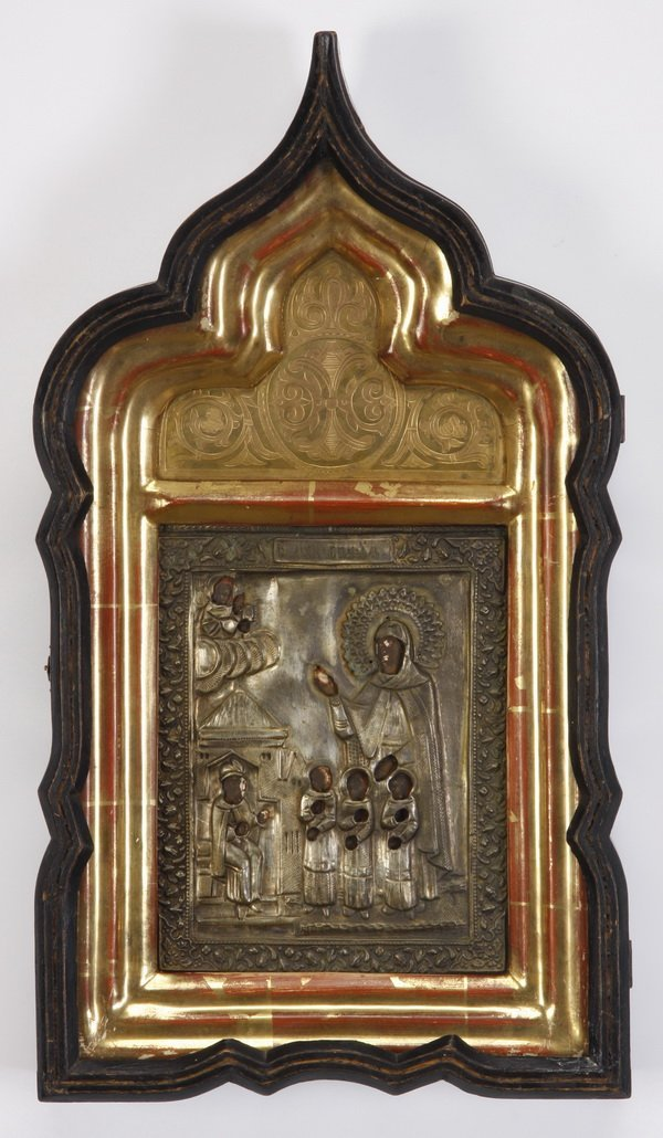 14: Late 18th c. Russian Orthodox icon