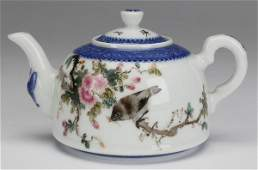 Early 20th c. Chinese Republic period teapot