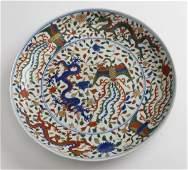 Ming style wucai charger with Jiajing mark