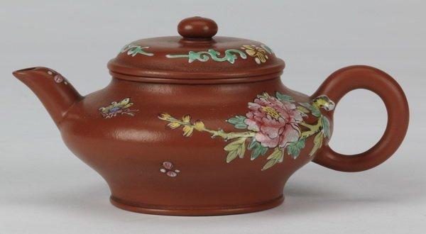 Yixing teapot, in the style of Pan Xiang