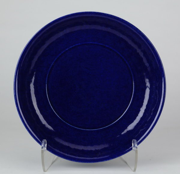 Chinese porcelain dish, Xuande mark
