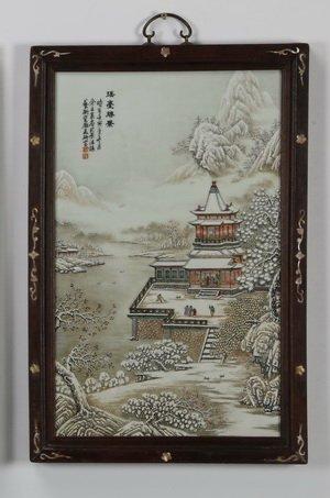 Porcelain plaque by artist Yu Wenxiang