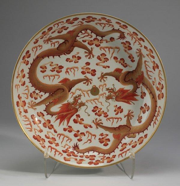 Large Chinese dragon bowl, Guangxu mark
