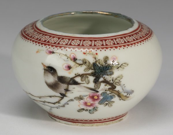 Finely potted Chinese bowl, inscribed