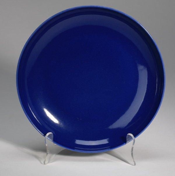 Chinese cobalt blue bowl, Qianlong mark