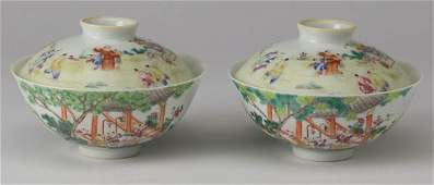 2 Finely potted rice bowls Qianlong seal