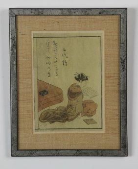 Japanese Woodblock Print, 20th C.