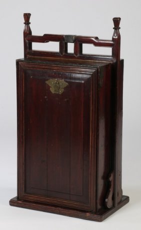 """Chinese Traveling Cabinet, 40""""h"""