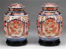 "Pair of Japanese Imari lidded jars, 12""h"