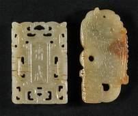 "(2) Chinese celadon jade pendants, 2.75""h"