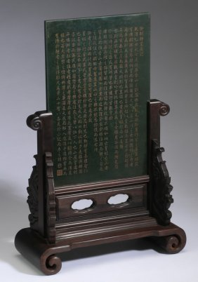 "(2) Chinese Spinach Jade Table Screen, 12""h"
