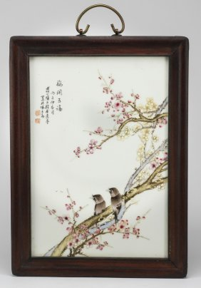 "Chinese Porcelain Plaque W/ Birds, 17""h."