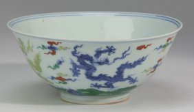 Finely Potted Chinese Wucai Porcelain Bowl