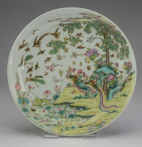 Chinese '100 Birds Adoring The Phoenix' Dish