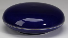 "Chinese Ming Style Cobalt Blue Box, 7""dia"