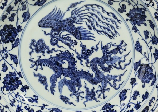 """Chinese Ming style dragon and phoenix charger, 21""""w - 3"""