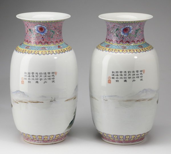 """(2) Finely potted Chinese baluster vases, 13"""" - 3"""