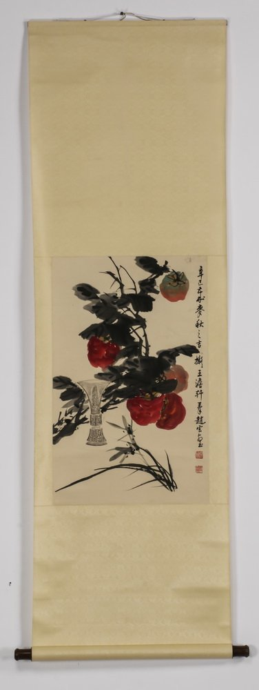 Chinese watercolor scroll painting of persimmons