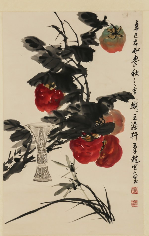 Chinese watercolor scroll painting of persimmons - 2