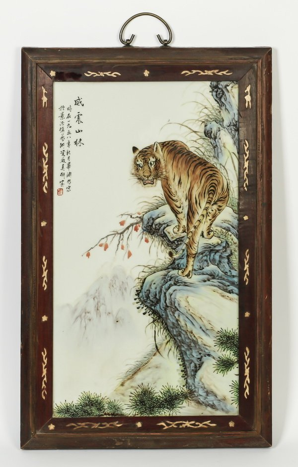 "Large Chinese tiger plaque, inscribed, signed, 25""h"