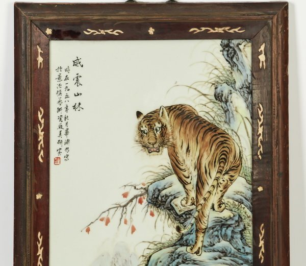 "Large Chinese tiger plaque, inscribed, signed, 25""h - 2"