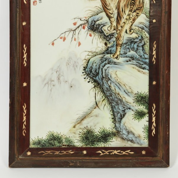 """Large Chinese tiger plaque, inscribed, signed, 25""""h - 3"""