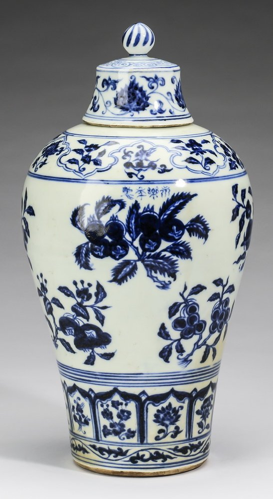 """Chinese covered meiping vase, 12""""h"""