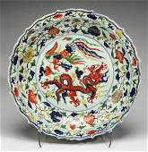 """Chinese Ming style dragon & phoenix charger, 16""""w"""