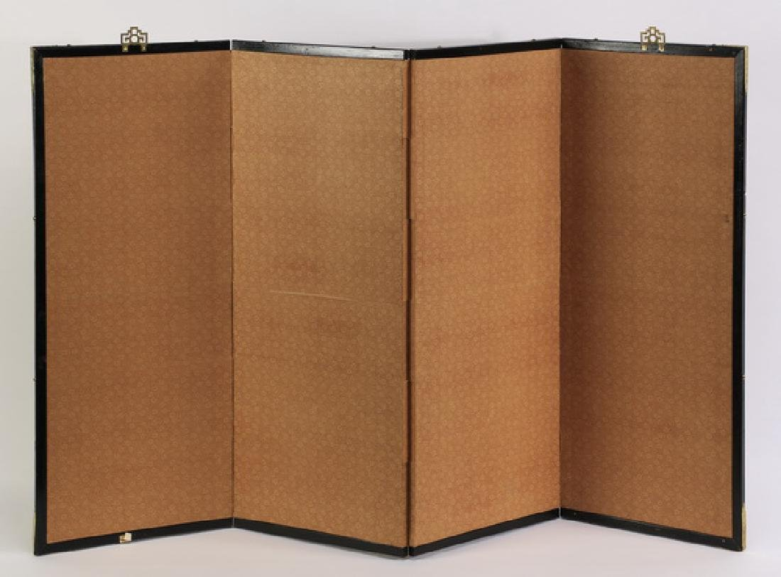 Four panel Chinese painted tabletop or hanging screen - 6