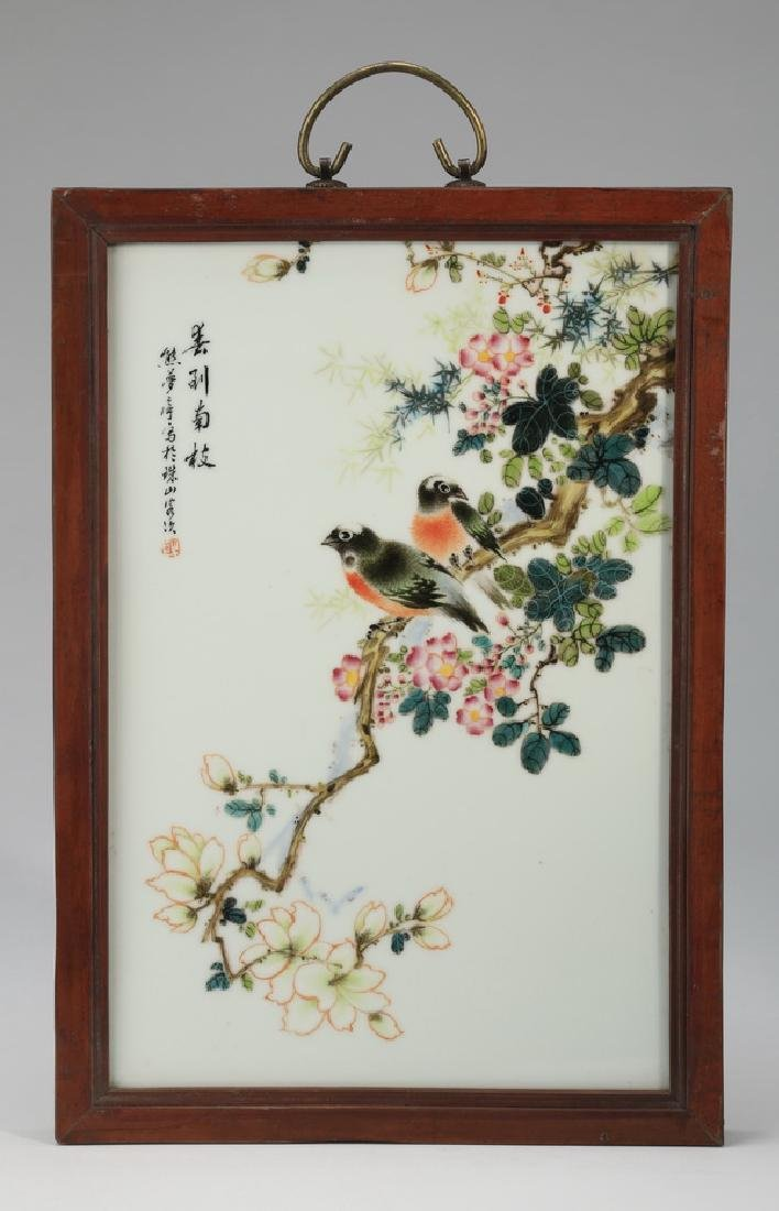 """Chinese porcelain plaque, inscribed, 17""""h"""