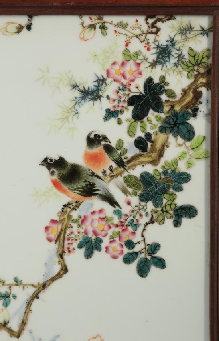 """Chinese porcelain plaque, inscribed, 17""""h - 2"""