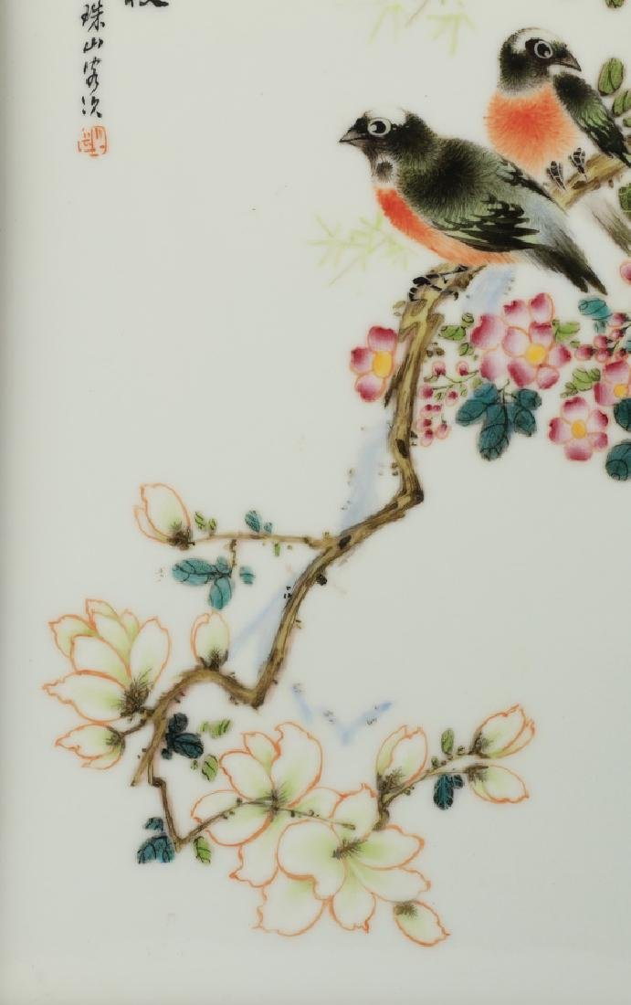"""Chinese porcelain plaque, inscribed, 17""""h - 3"""