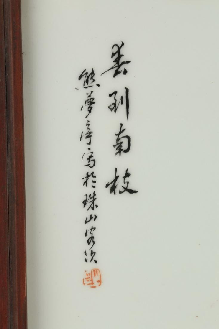 """Chinese porcelain plaque, inscribed, 17""""h - 4"""