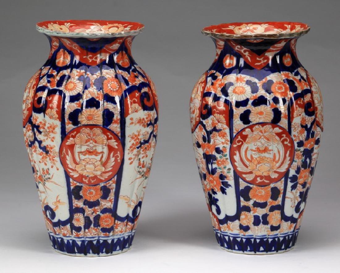 (2) Japanese Imari porcelain vases, 19th c.