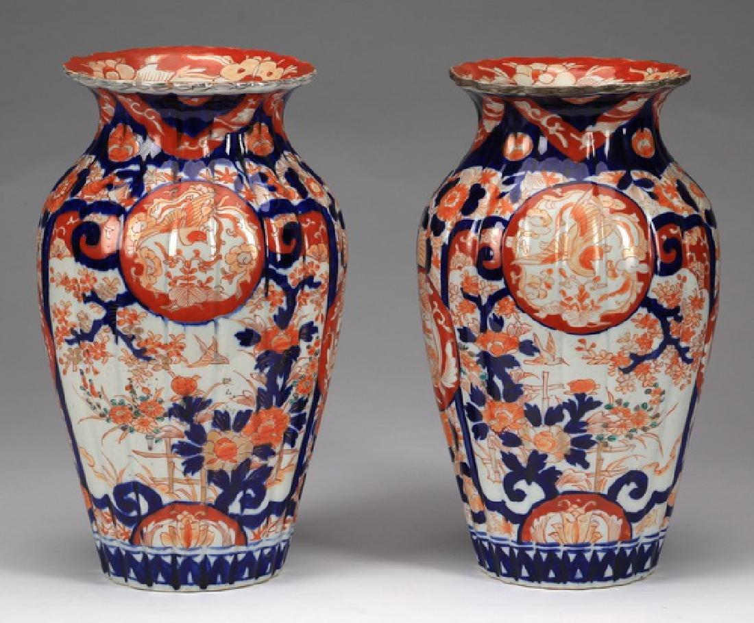 (2) Japanese Imari porcelain vases, 19th c. - 2