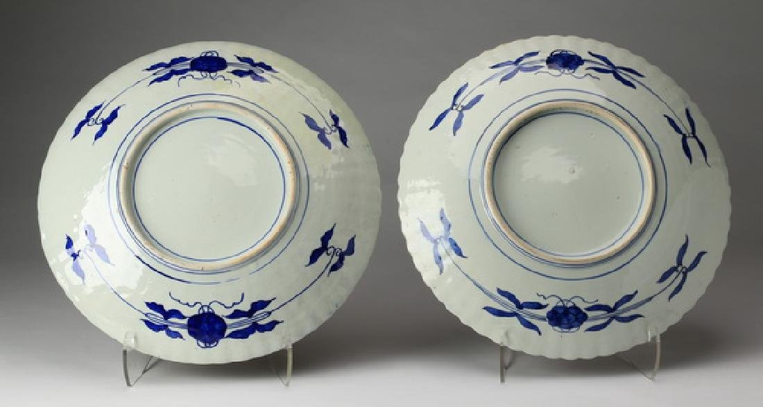 "(2) 19th c. Japanese Imari chargers, 19""w - 2"