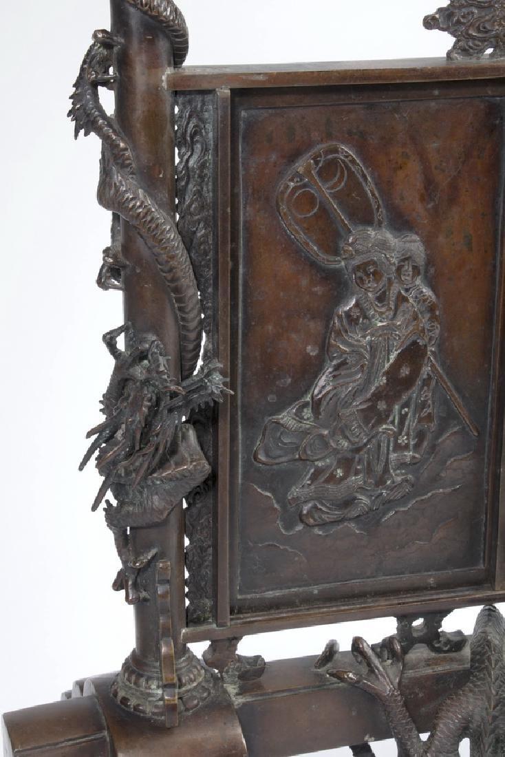 """Japanese Meiji period bronze koro, 30""""h - 5"""