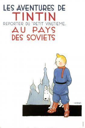 Tintin: Reporter Du Petit Vingtieme Poster