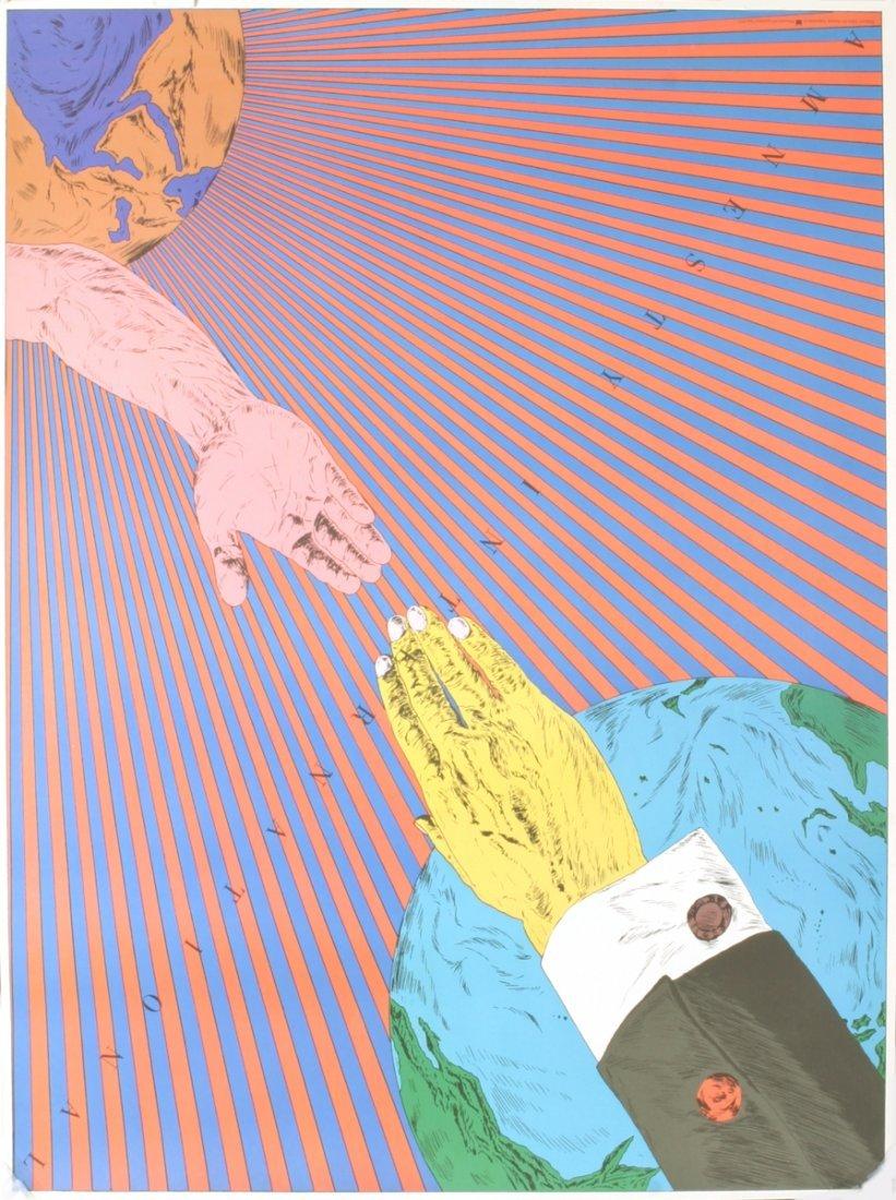 1977 Yokoo Amnesty International Lithograph