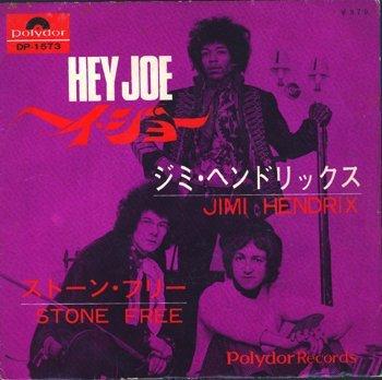 3009: Jimi Hendrix 'Hey Joe/Stone Free' single Japan