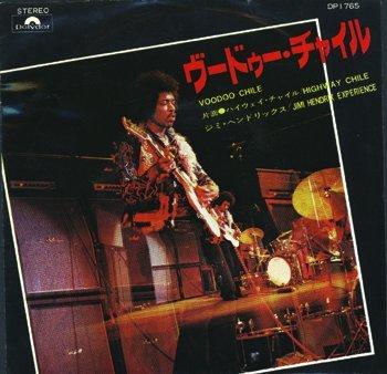 3023: Jimi Hendrix 'Voodoo Chile' single Japan 69