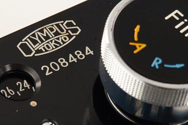 Olympus Gastro Camera V (GT-5) - 5