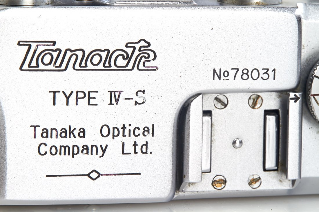 Tanack Type IV-S, c.1958, no. 78031 - 5