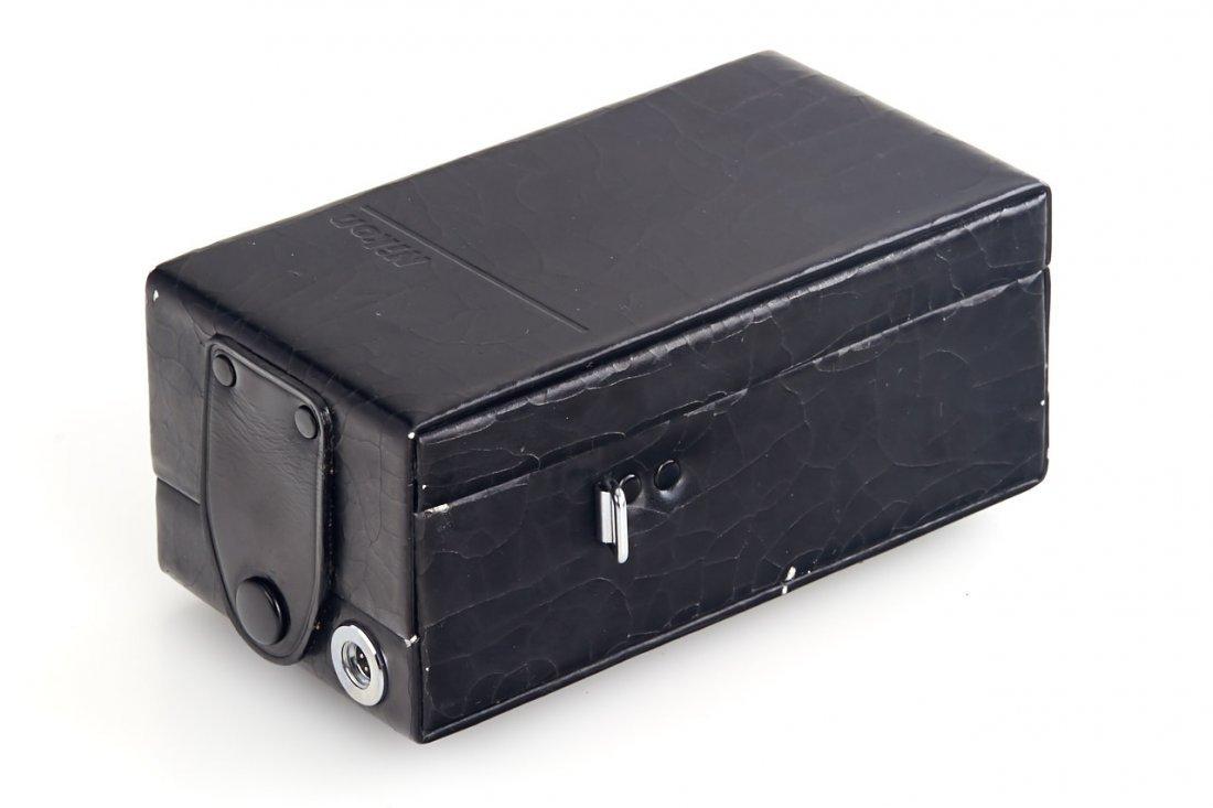 Nikon Battery Pack Jacket MA-3, c.1974 - 2