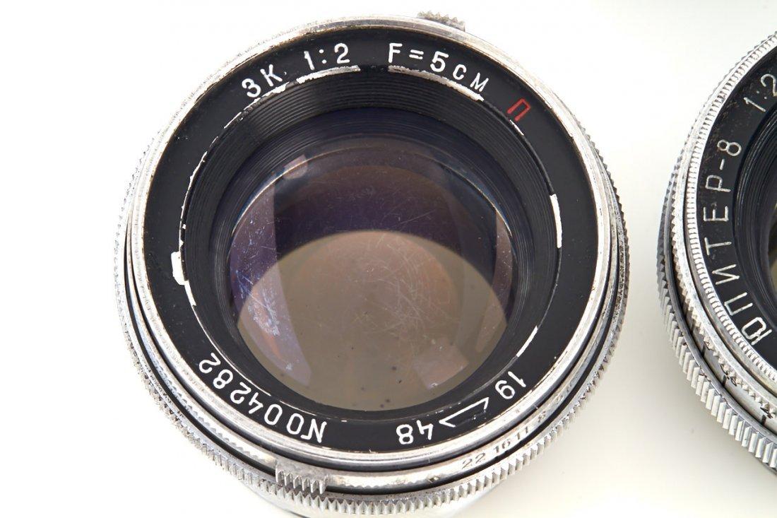 Russian Lenses (various), 1948/51 - 2