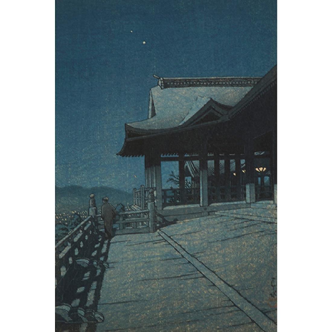 Hasui Kawase, (Japanese, 1883-1957), Omiya Hikawakoen