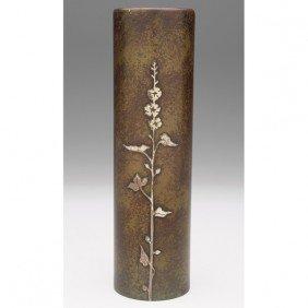22: Heintz vase, sterling on bronze, cylindrical shape
