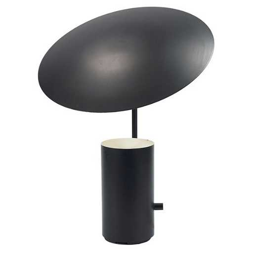 George nelson half nelson table lamp aloadofball Image collections
